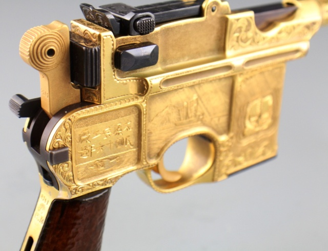 Gilt Chinese Presentation Mauser Broomhandle